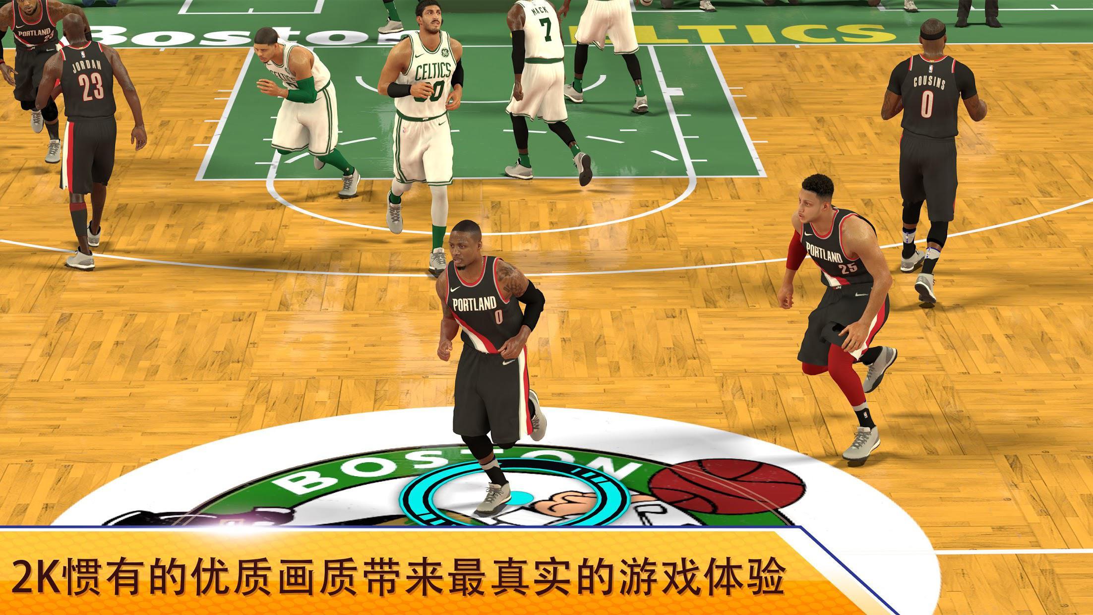 NBA 2K Mobile篮球 游戏截图5