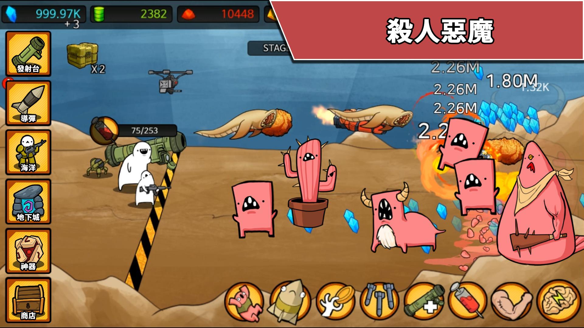 导弹 RPG 游戏截图3