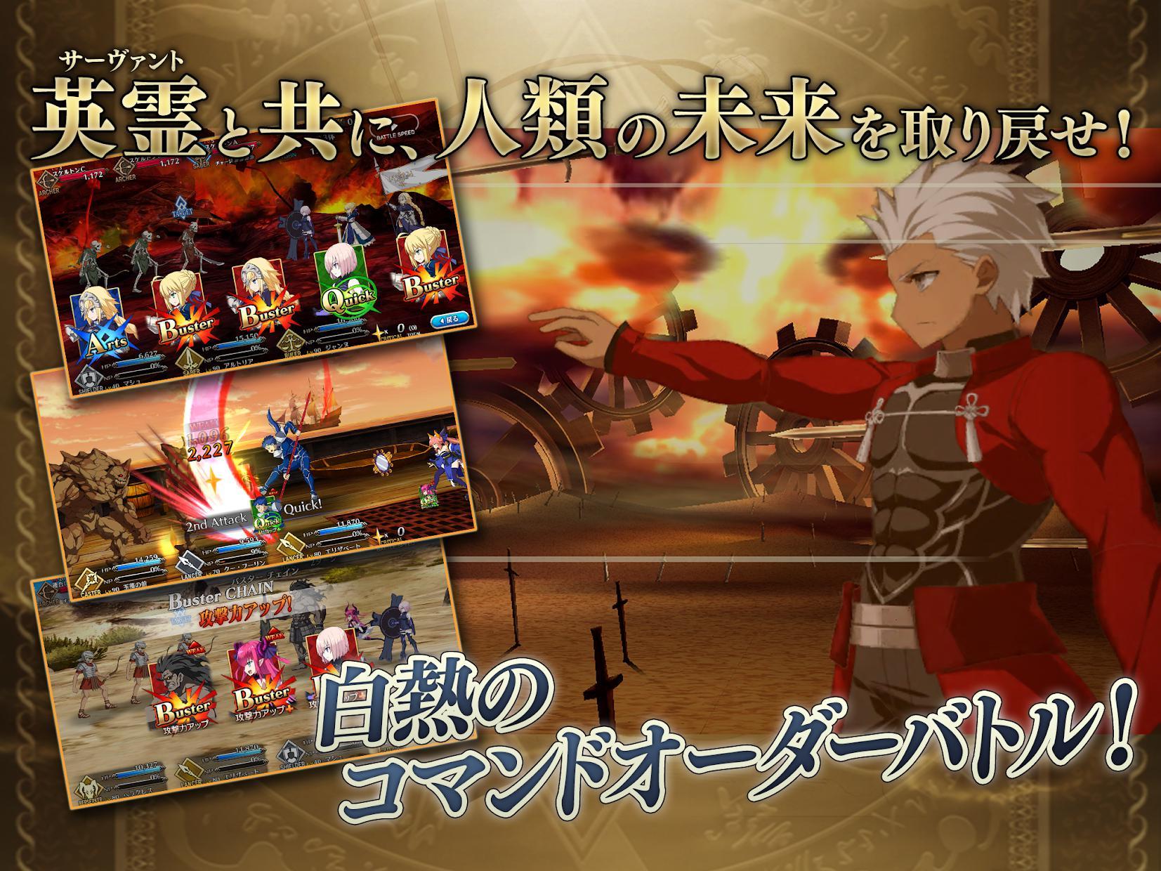 Fate/Grand Order(FGO日服) 游戏截图3
