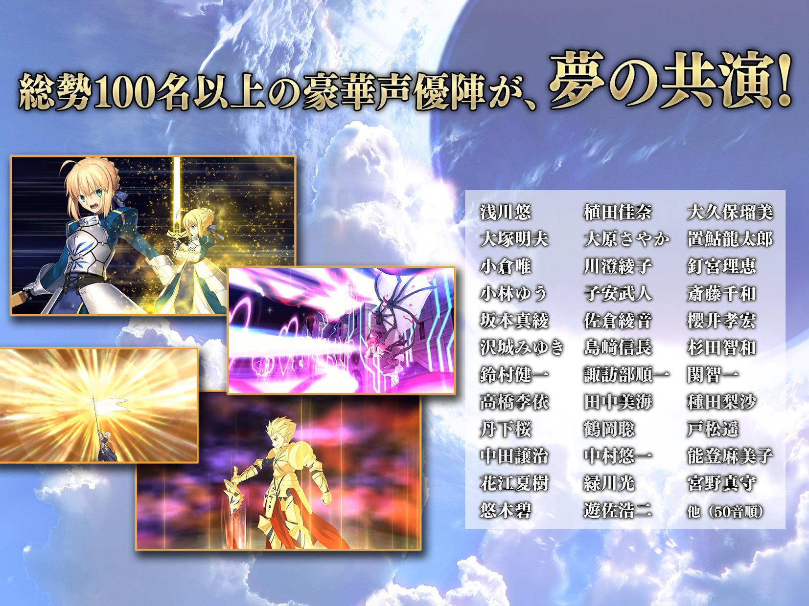 Fate/Grand Order(FGO日服) 游戏截图5