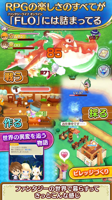幻想生活Online 游戏截图3