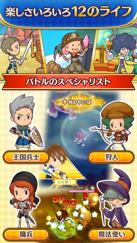 幻想生活Online 游戏截图4