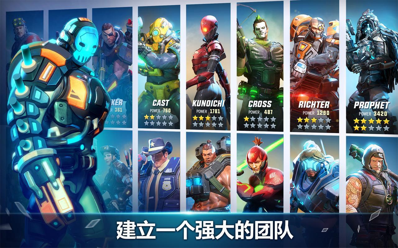 英雄猎手 游戏截图1