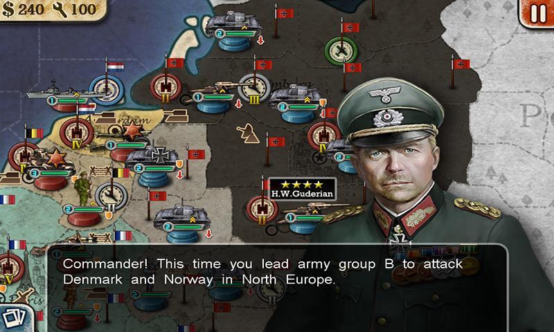 世界征服者2 游戏截图1