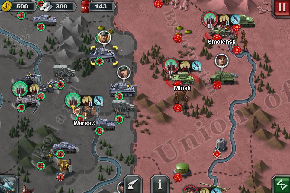 世界征服者3 游戏截图1