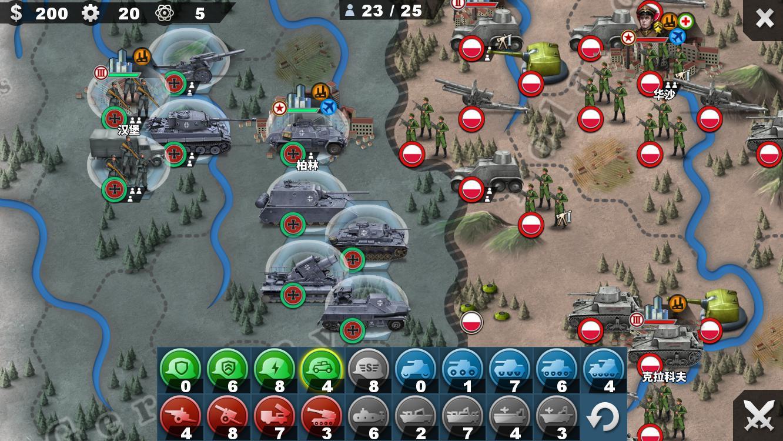 世界征服者4 游戏截图4