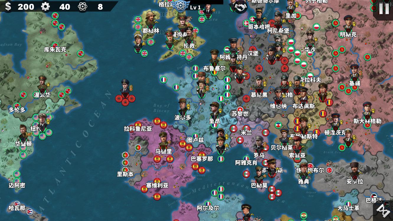 世界征服者4 游戏截图5
