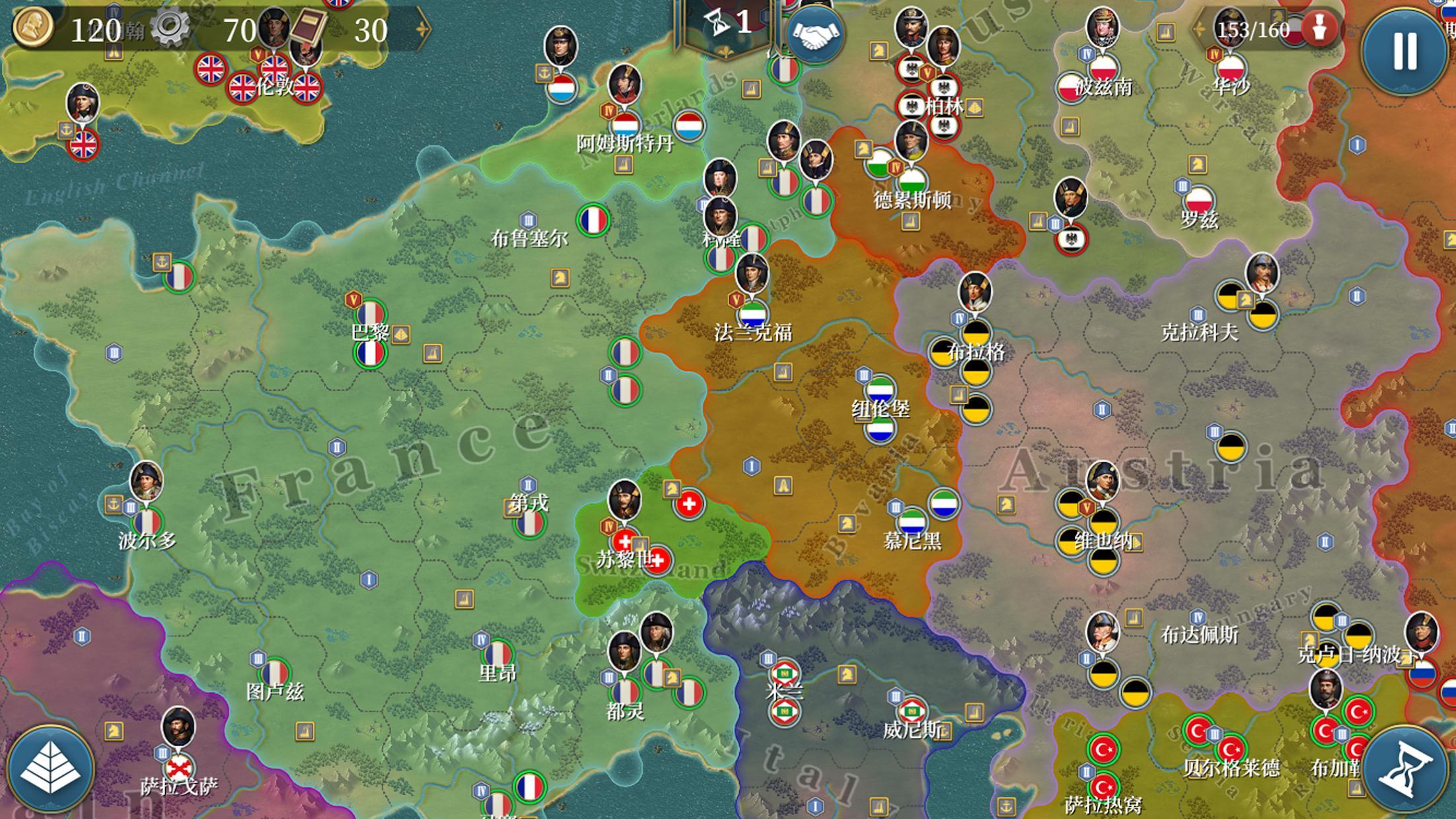 欧陆战争6: 1804 游戏截图4