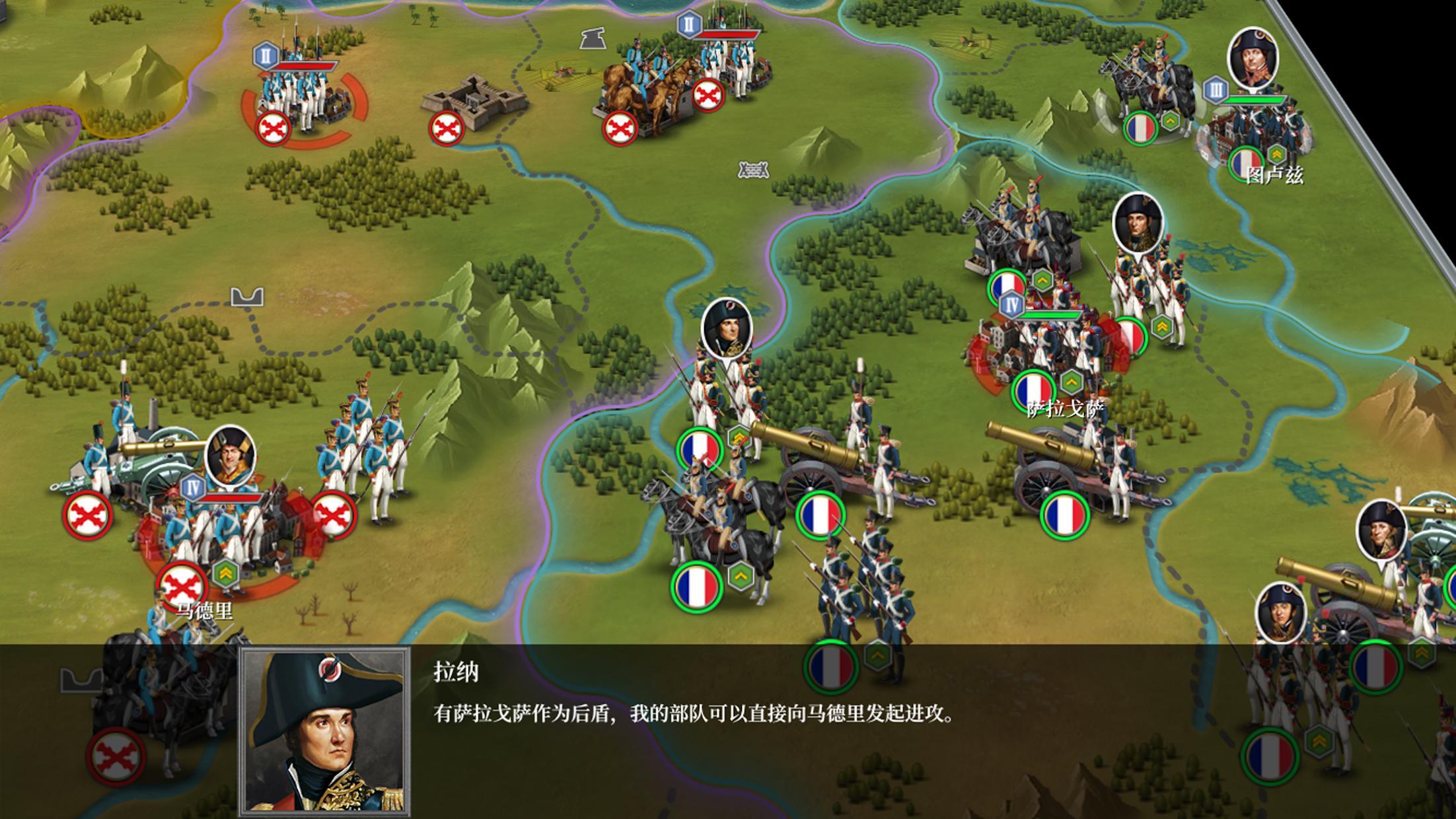 欧陆战争6: 1804 游戏截图5