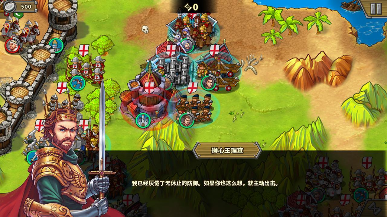 欧陆战争5:帝国 游戏截图1