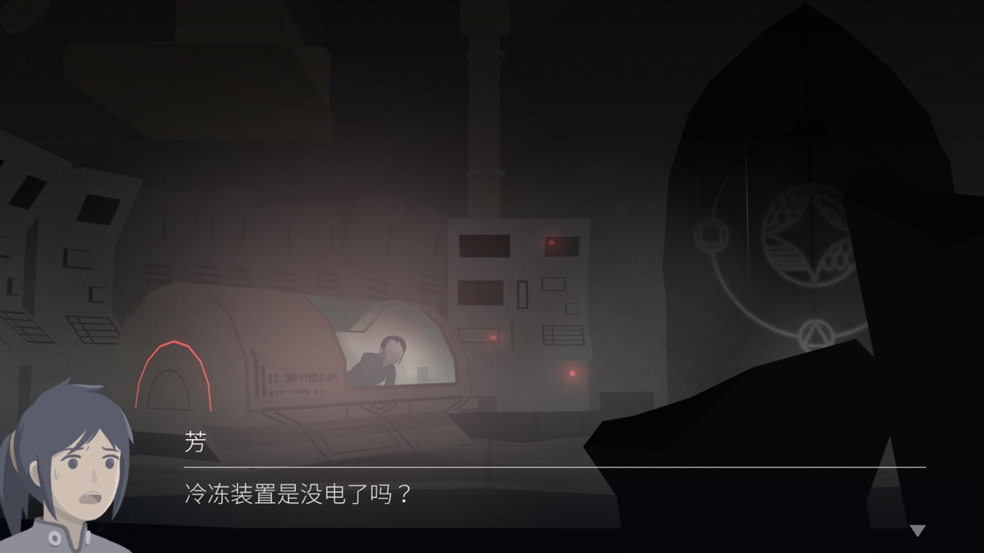 灵魂之桥前传:追忆 游戏截图3
