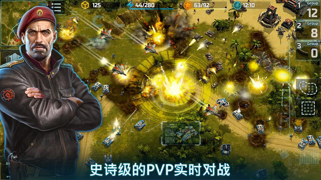战争艺术3:全球冲突 游戏截图1