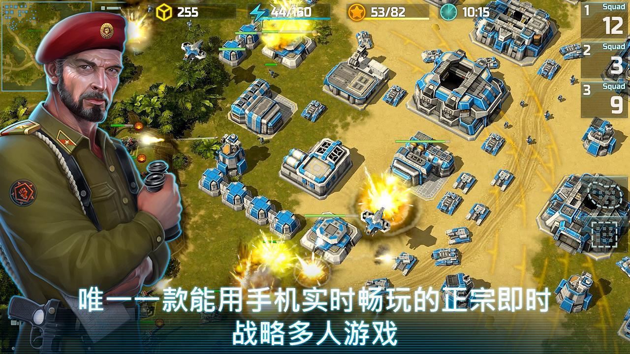 战争艺术3:全球冲突 游戏截图4