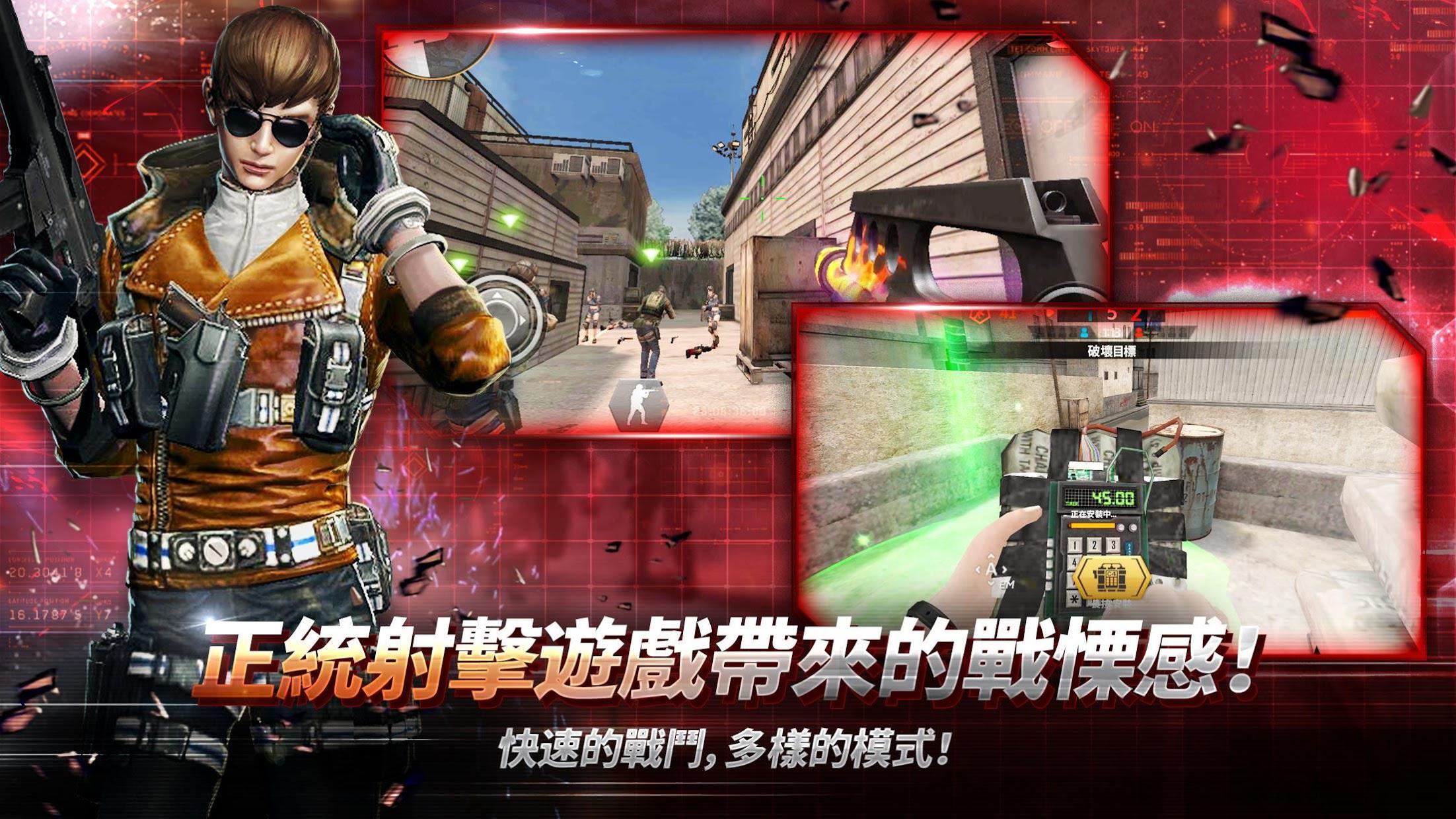 虚幻战场:生化城市 游戏截图2