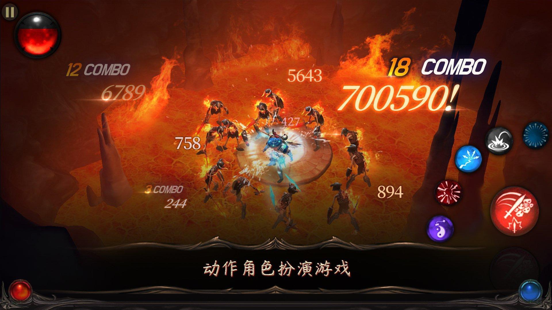圣剑卫士 : 永生不朽 游戏截图1