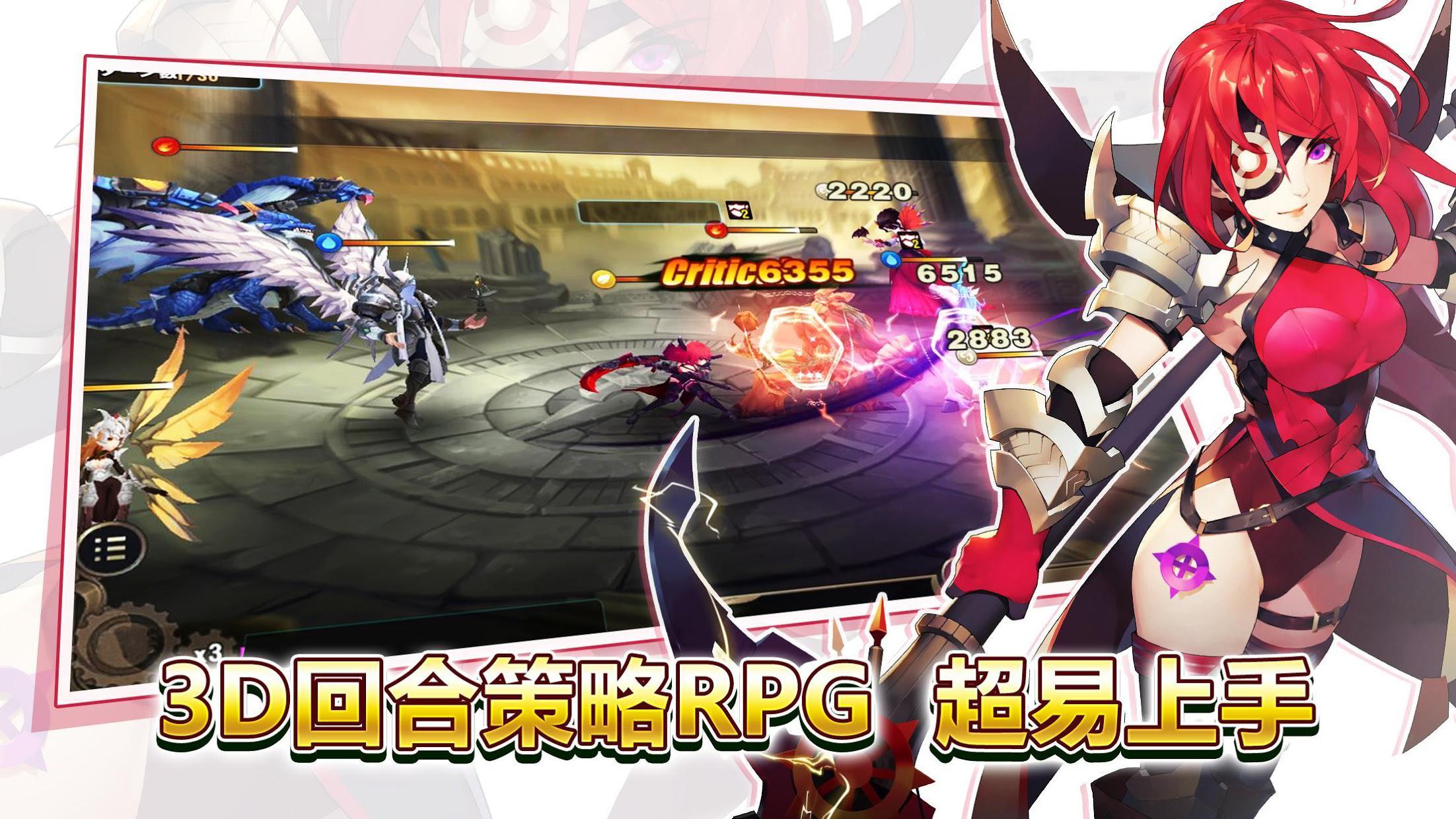 幻想传说:契约之战 游戏截图4