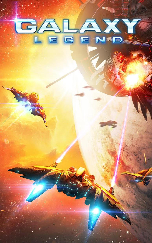 银河传说 游戏截图1