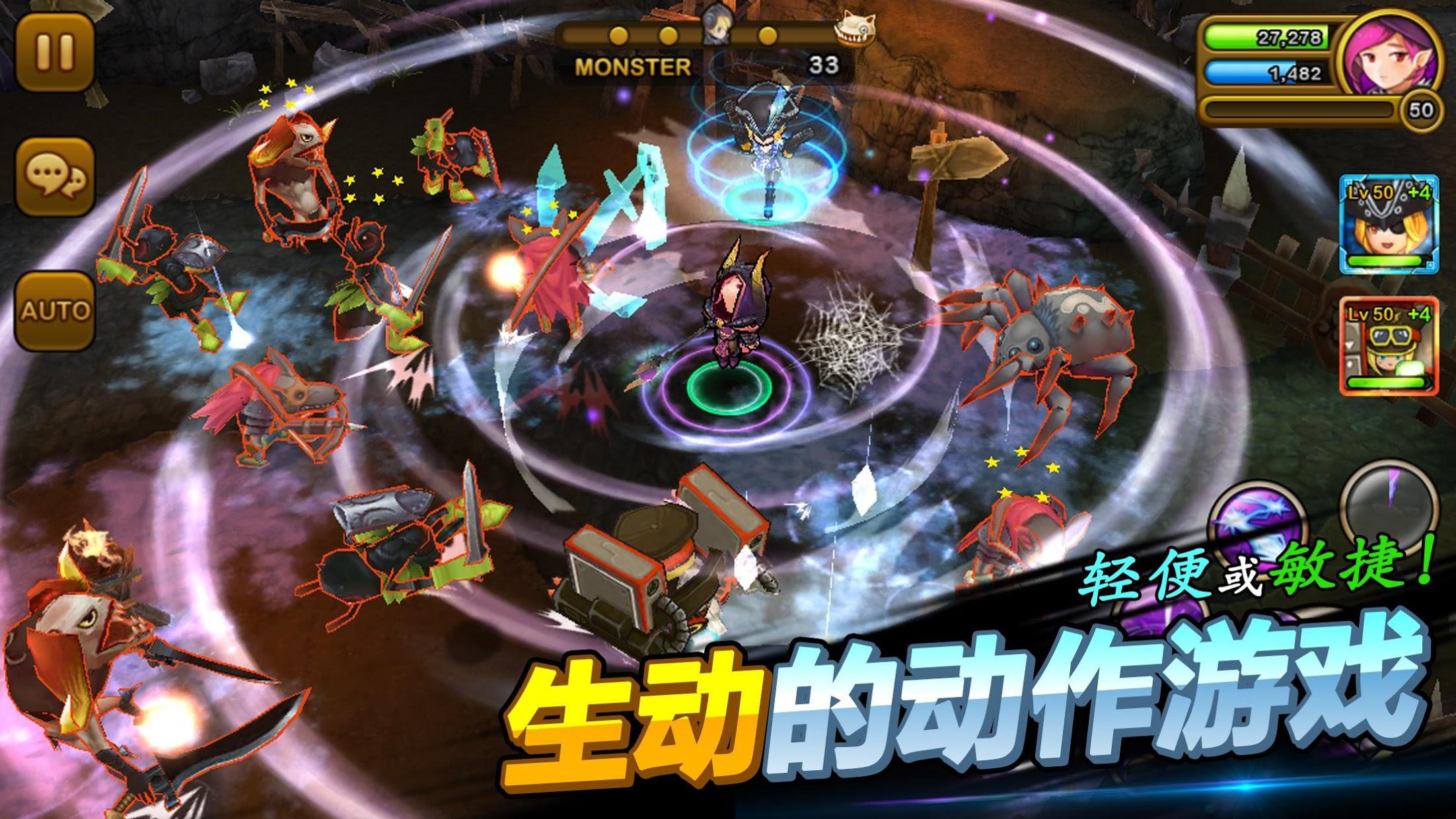 守护者猎人 游戏截图2