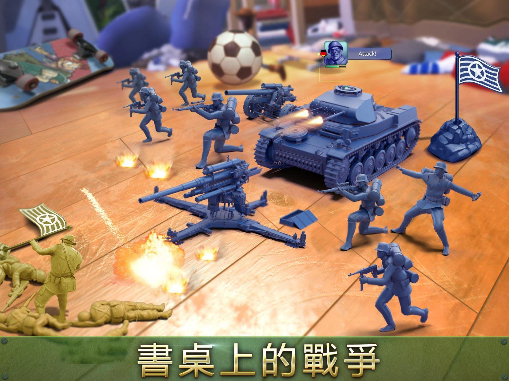 兵人大战 游戏截图2