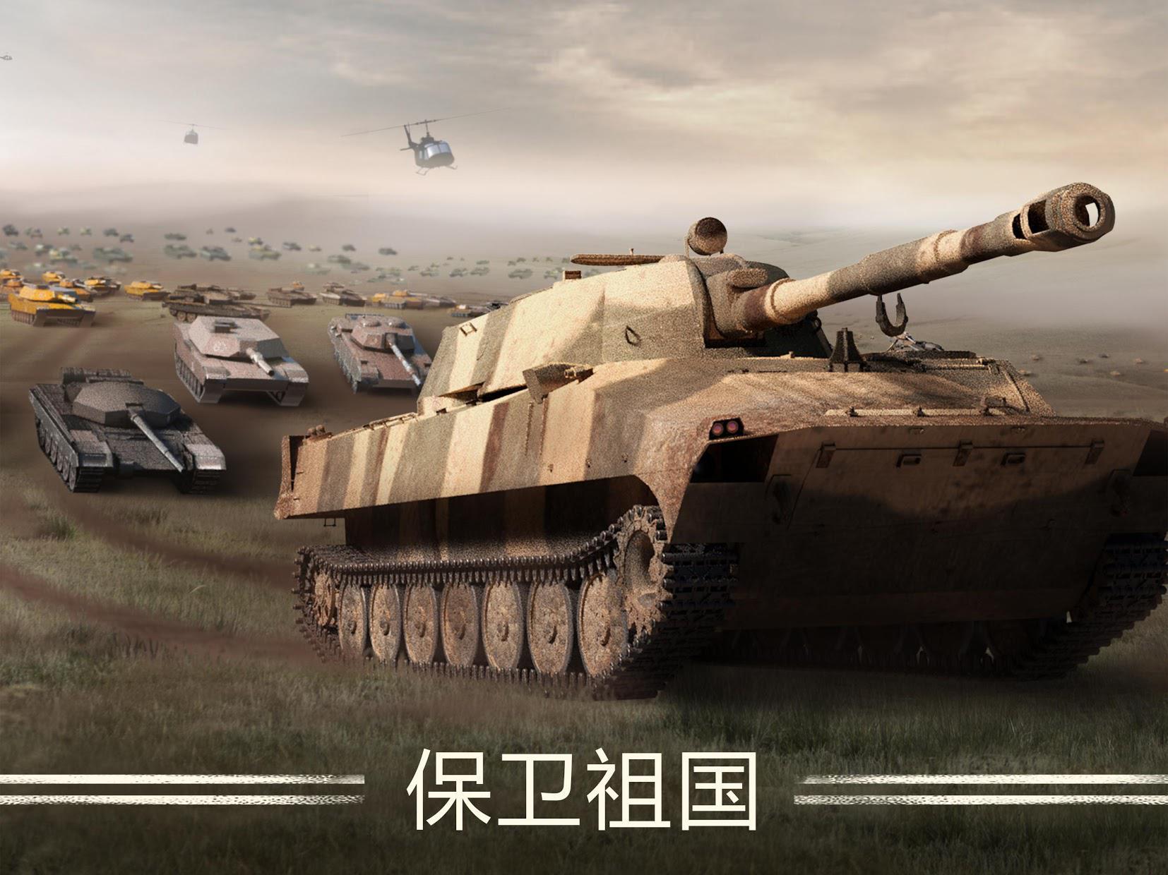 战争机器 游戏截图1