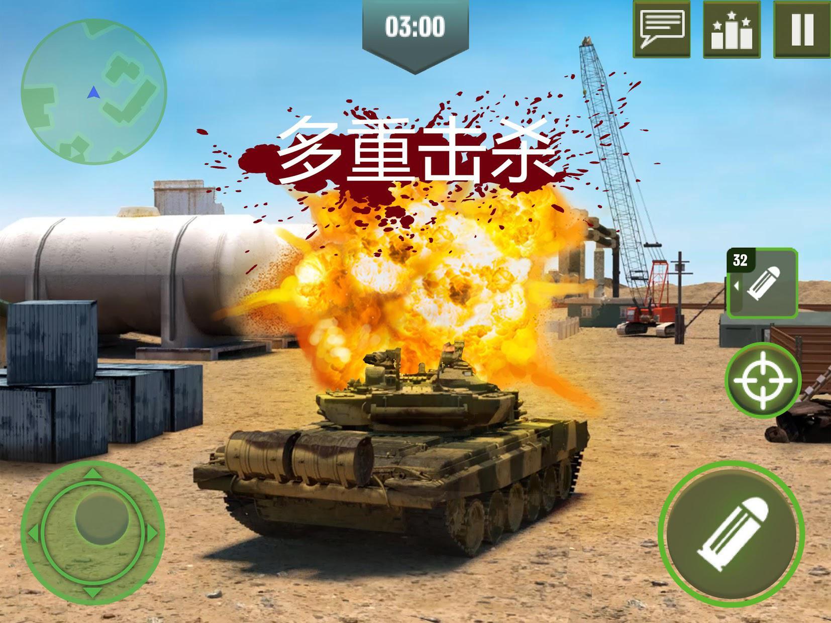 战争机器 游戏截图2