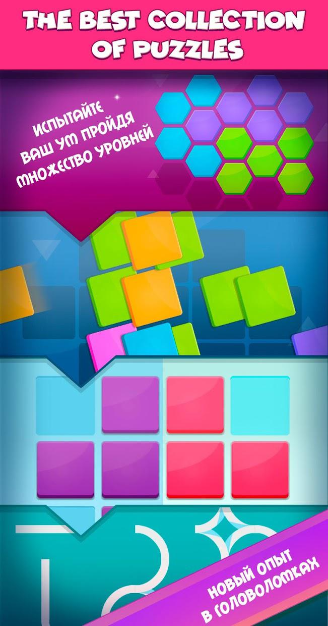 Smart Puzzles - the best collection of puzzles 游戏截图4