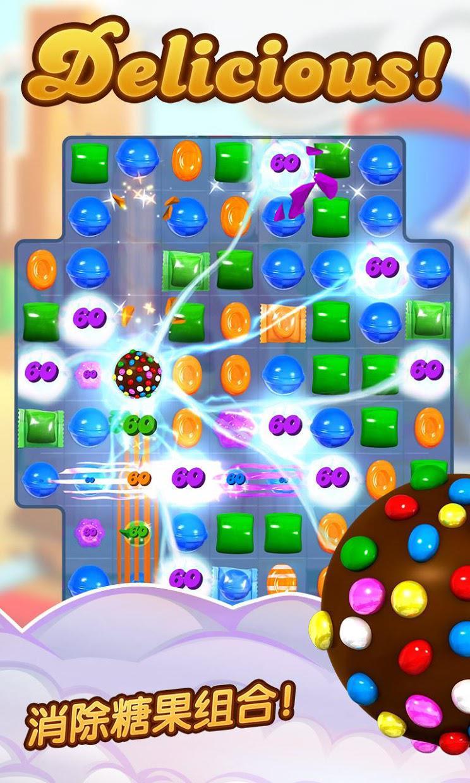 糖果传奇社交系统怎么玩,糖果传奇社交系统玩法介绍