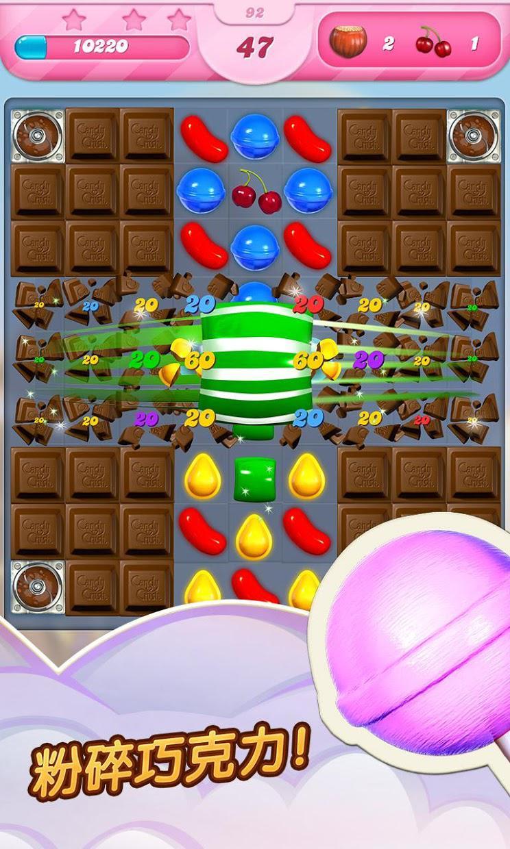 糖果传奇糖果组合效果有什么,糖果传奇糖果组合效果大全