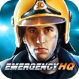 紧急任务 HQ(EMERGENCY HQ)