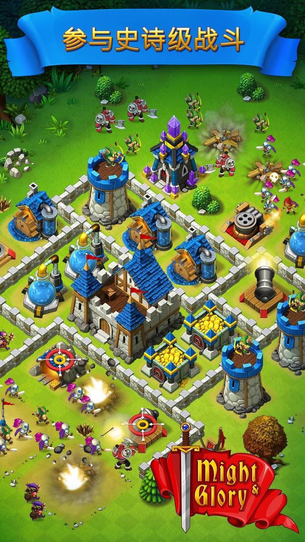 Might and Glory: Kingdom War 游戏截图1