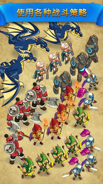 Might and Glory: Kingdom War 游戏截图3