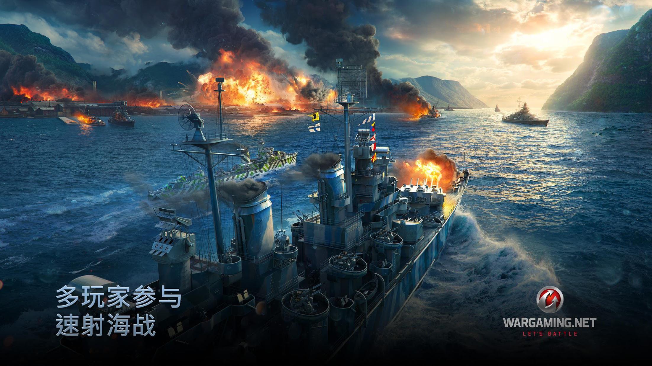战舰世界闪击战闪退黑屏原因及解决方法一览 图片1