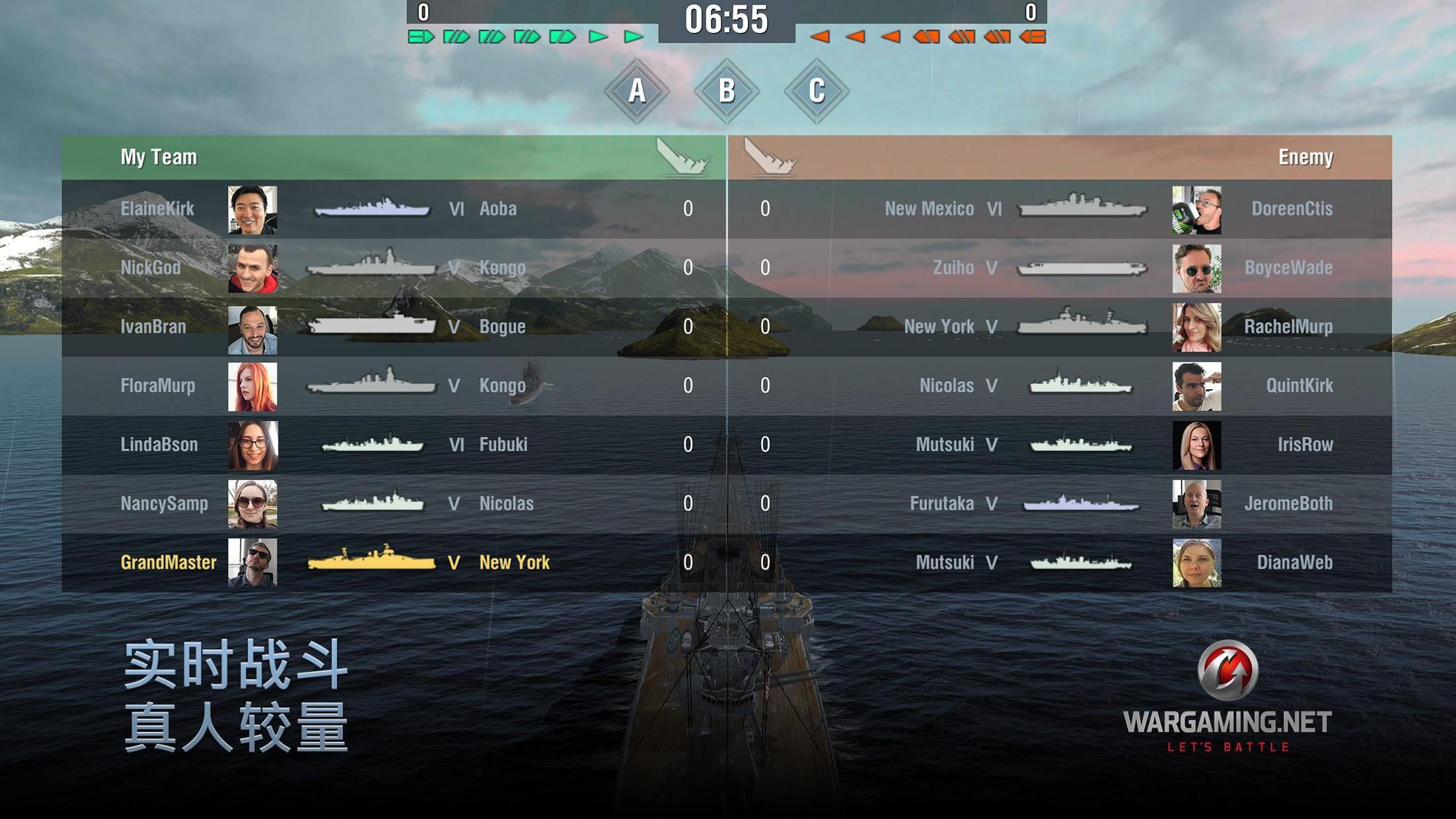 《战舰世界闪击战》 舰长系统全方位介绍 图片1
