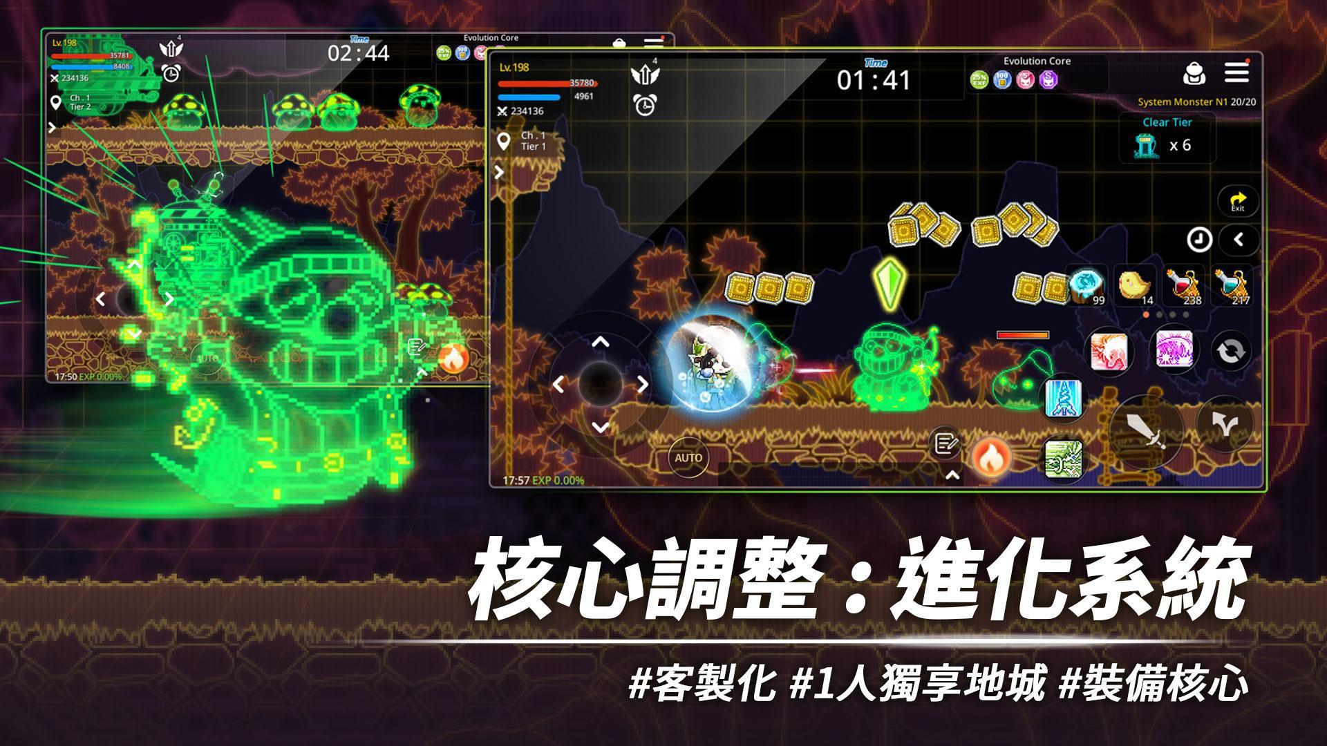 枫之谷M(台服) 游戏截图2