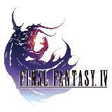 最终幻想4(FINAL FANTASY IV)