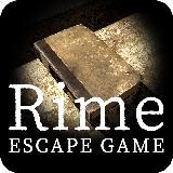 密室逃脱 : Rime