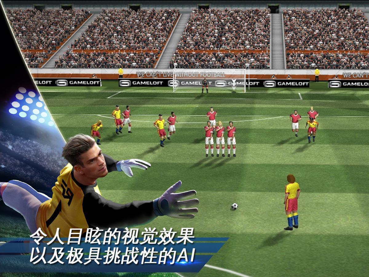 《世界足球》联盟争霸赛怎么玩,《世界足球》联盟争霸赛详解
