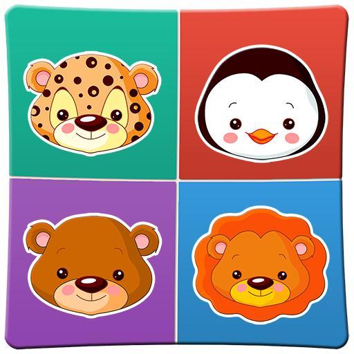 为孩子们的记忆游戏:动物