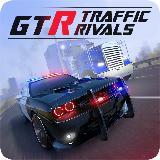 GTR 公路对决