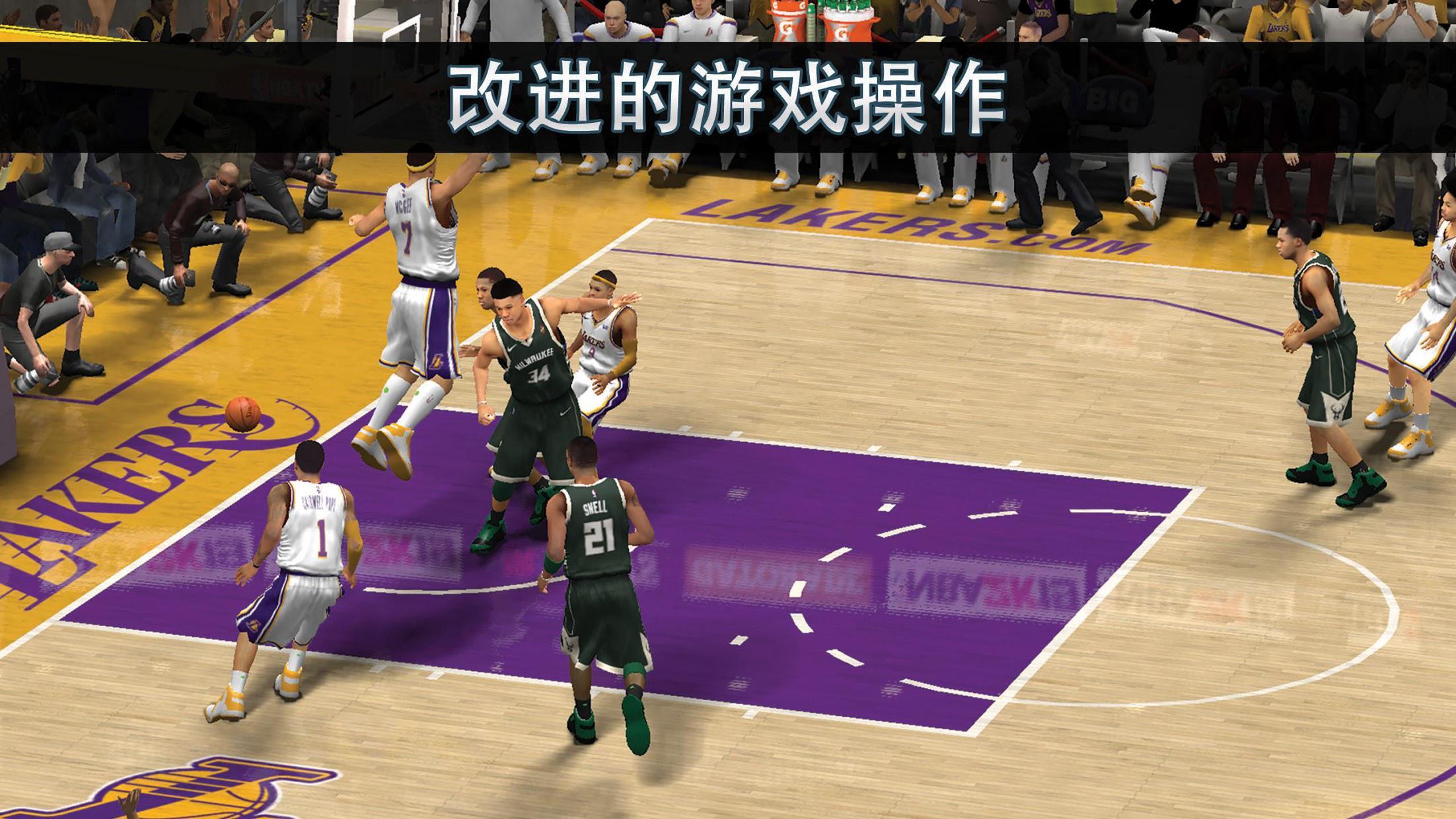 NBA 2K19 游戏截图1