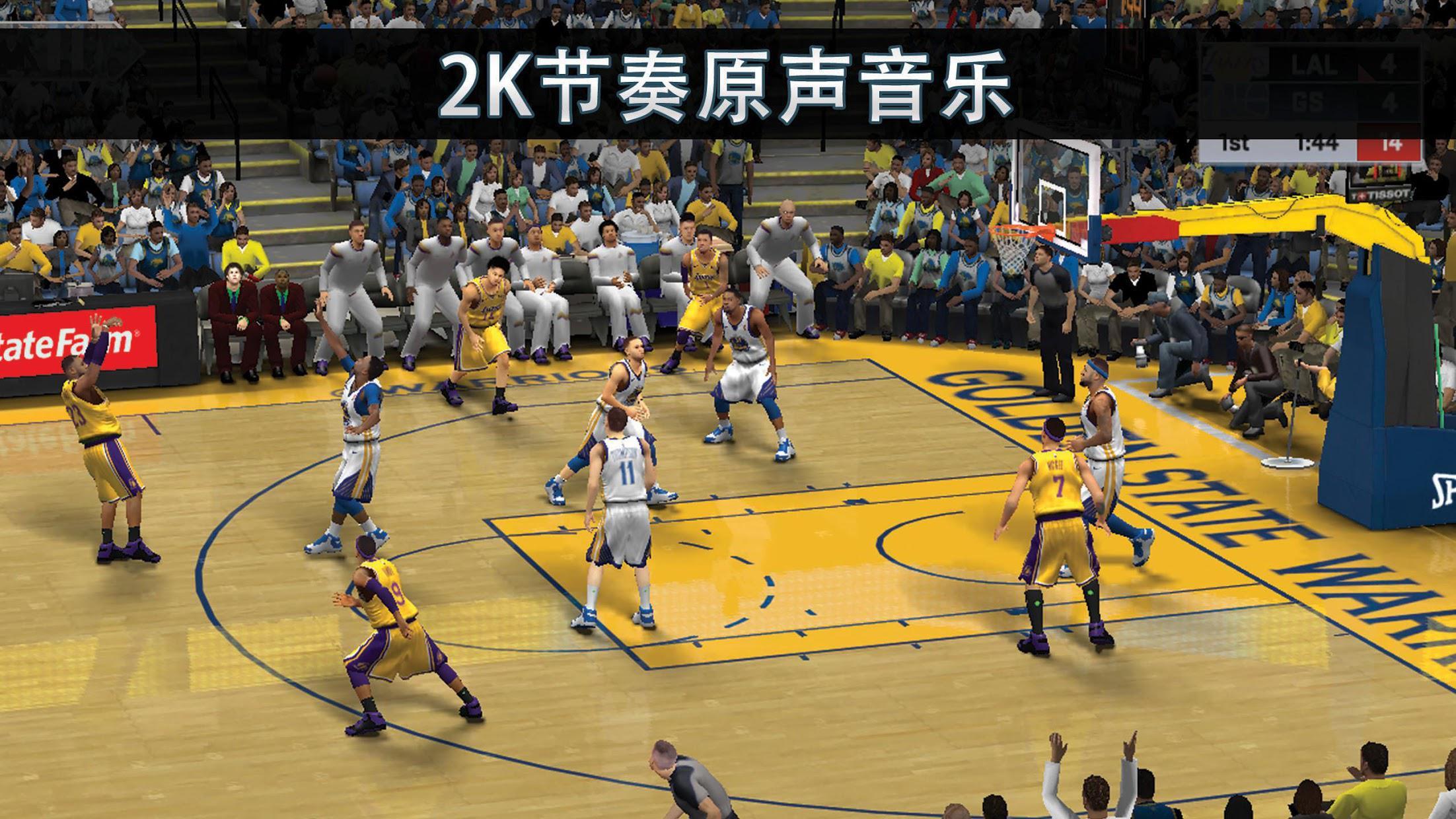 NBA 2K19玩着玩着突然黑屏怎么办
