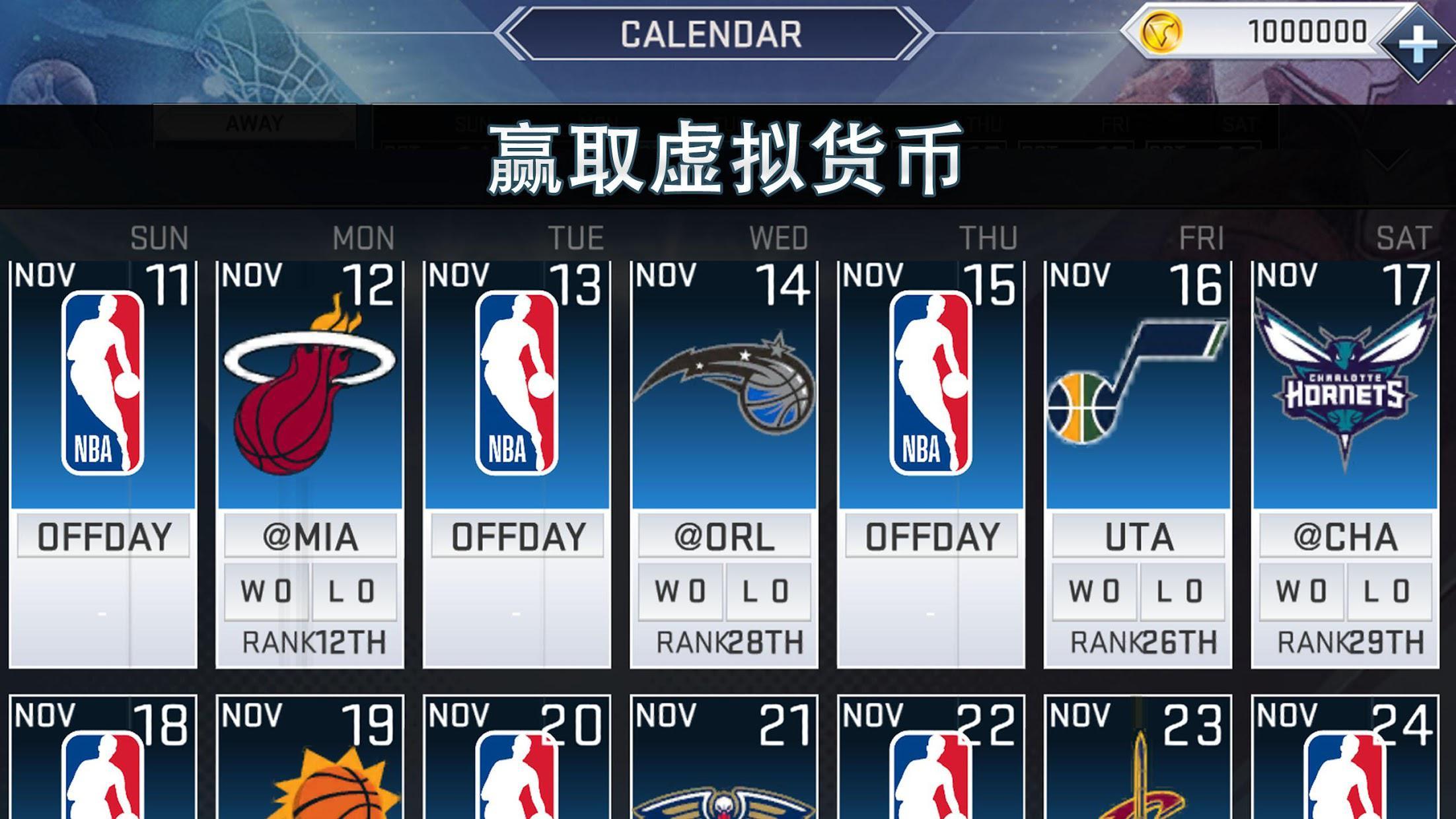 NBA 2K19 游戏截图4