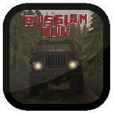 Russian SUV