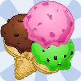 冰淇淋 (Ice Cream)