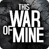 这是我的战争(This War of Mine)