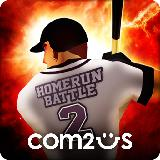 全垒打2 OL(Homerun Battle 2)