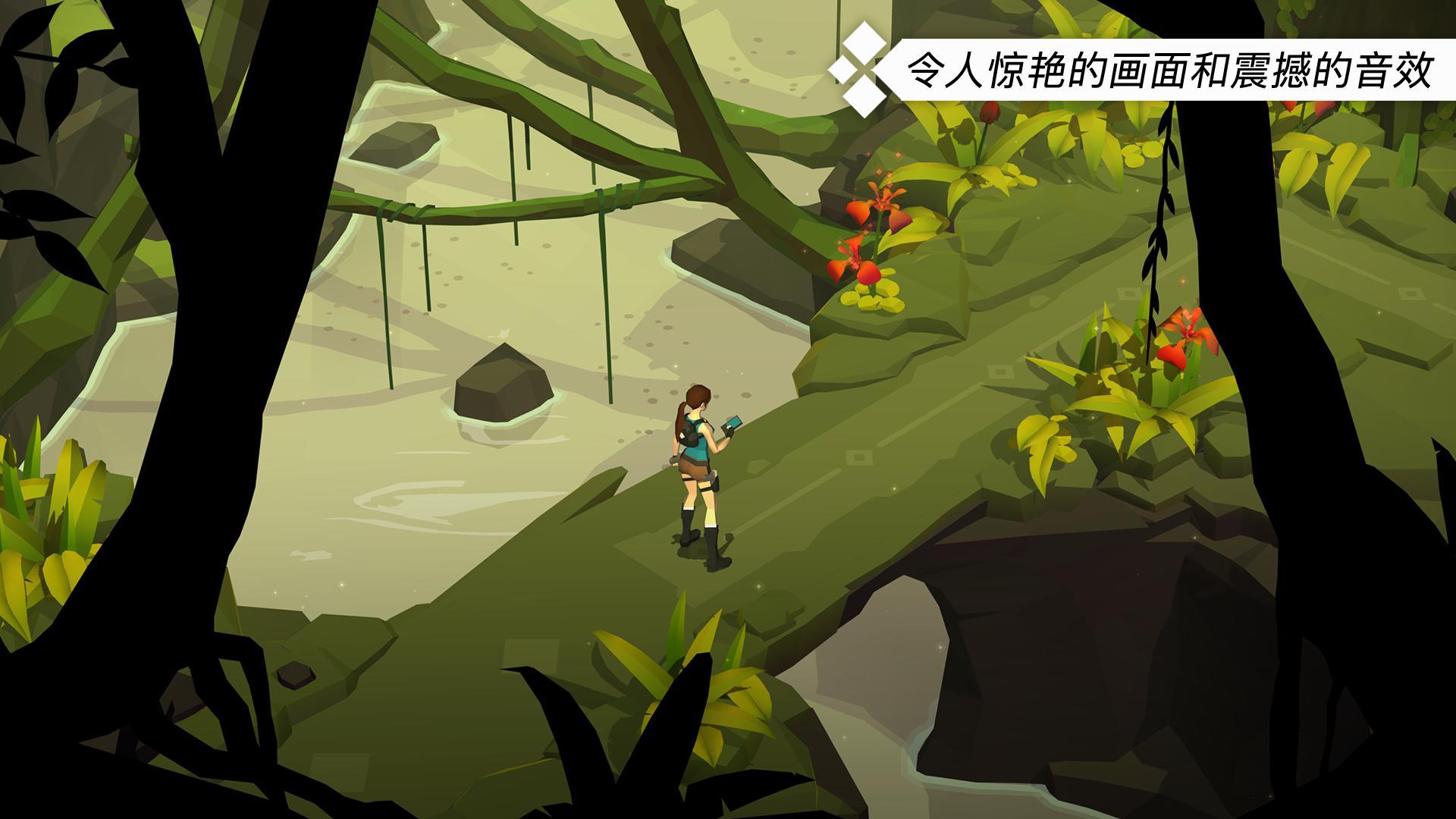 Lara Croft GO 游戏截图3