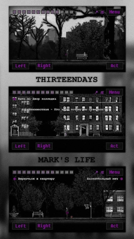 MARK'S LIFE 游戏截图1