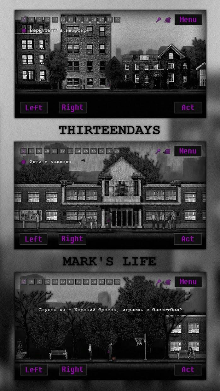MARK'S LIFE 游戏截图2