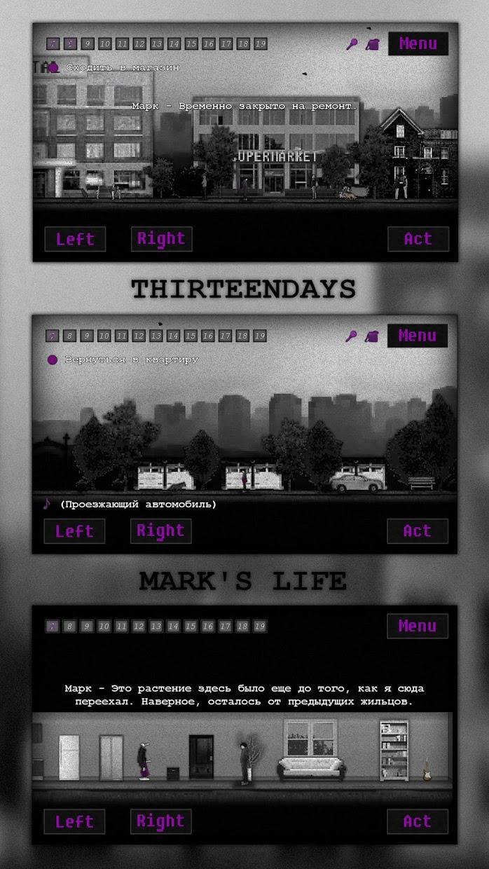 MARK'S LIFE 游戏截图3
